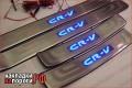 Накладки на пороги CR-V IV с подсветкойJMT-010L