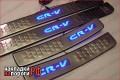 Накладки на пороги CR-V III с подсветкойJMT-009L