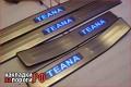 Накладки на пороги Teana с подсветкойJMT-033L