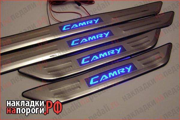 Пороги на уаз 469 чертежи - Силовые пороги для УАЗ
