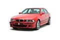 Накладки на педали BMW 5 серии (E39)