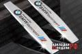 Шильдики на крылья BMW Motorsport (хромированные)VIS-SE030