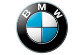 Накладки на педали BMW