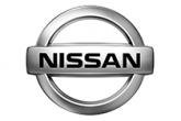 Накладки на педали Nissan
