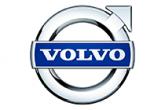 Накладки на педали Volvo