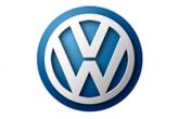 Накладки на педали Volkswagen