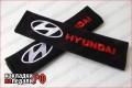 Накладки на ремни Hyundai (текстиль)SBT-025