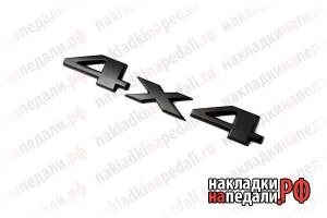 Шильдик на крышку багажника 4x4 (черный матовый)
