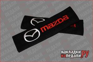 Накладки на ремни Mazda (текстиль)