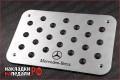 Накладка на коврик Mercedes-BenzMC2026