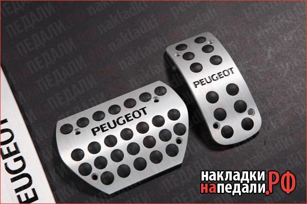накладки на педали peugeot 207