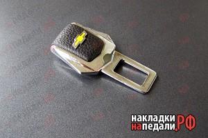 Заглушка замка ремня безопасности Chevrolet (кожа)