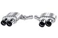 Оригинальные запчасти для тюнинга выхлопной системы BMW X5 F15