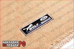 Эмблемы на коврики Wolf
