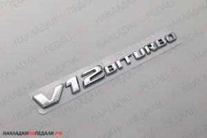 Шильдик V12 BiTurbo