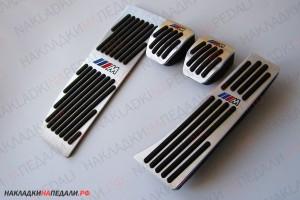 Накладки на педали BMW E90-E93, E87, E84 МКПП (без сверления)