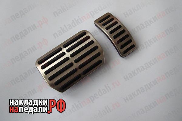 Накладки на педали фольксваген транспортер тольяттинский элеватор