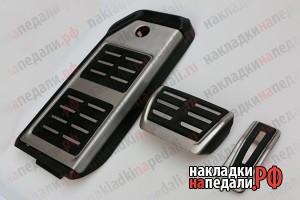 Накладки на педали и упор Audi Q7 / Q8 4M (реплика)