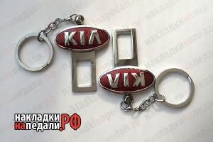 Заглушка-брелок замка ремня безопасности KIA