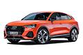 Накладки на педали Audi Q3 F3 (2019 - н.в.)