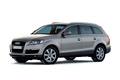 Накладки на педали Audi Q7 4L (2005 - 2014)