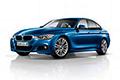 Накладки на педали BMW 3 серии (F30, F31)