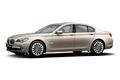 Накладки на педали BMW 7 серии (F01, F02)