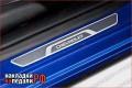 Накладки на пороги Aveo T300GM-OEM-SP