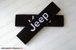 Накладки на ремни Jeep (текстиль)