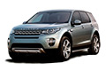 Накладки на педали Land Rover Discovery Sport (2015 - н.в.)