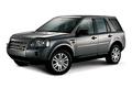 Накладки на педали Land Rover Freelander II (2006 - 2014)