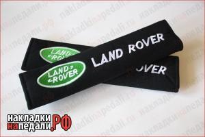 Накладки на ремни Land Rover (текстиль)