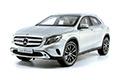 Накладки на педали Mercedes GLA-класс X156 (2013 - 2020)