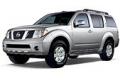 Накладки на педали Nissan Pathfinder R51 (2005 - 2014)