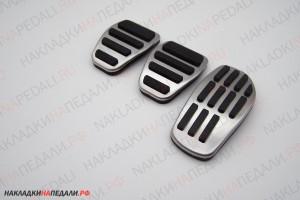 Накладки на педали Renault Arkana, Kaptur, Duster (МКПП, реплика)