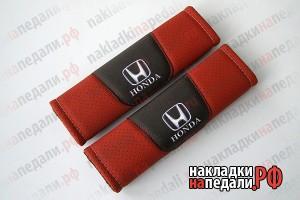 Накладки на ремни с перфорацией Honda (красные)