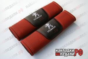 Накладки на ремни с перфорацией Peugeot (красные)