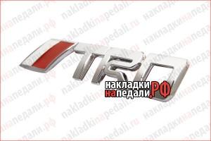 Шильдик металлический TRD (хром)
