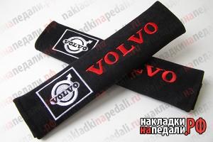 Накладки на ремни Volvo (текстильные)